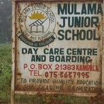 One of thousands donor funded schools
